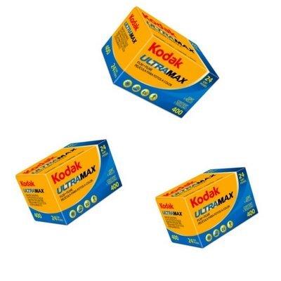 Kodak Pack de 3 Ultramax 400 135-24 poses pack de 3 Grands Boulevards