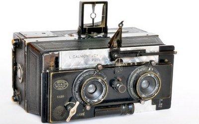 Gaumont Stereo Spido Kodak Express Paris 2